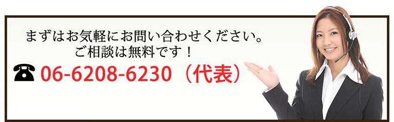 記帳代行サービス05