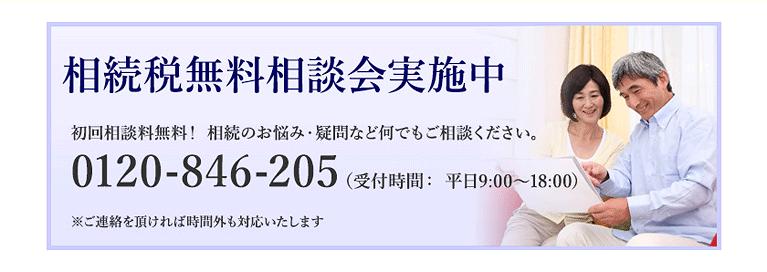 相続サービス06