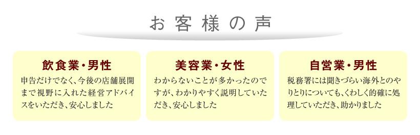 index_06